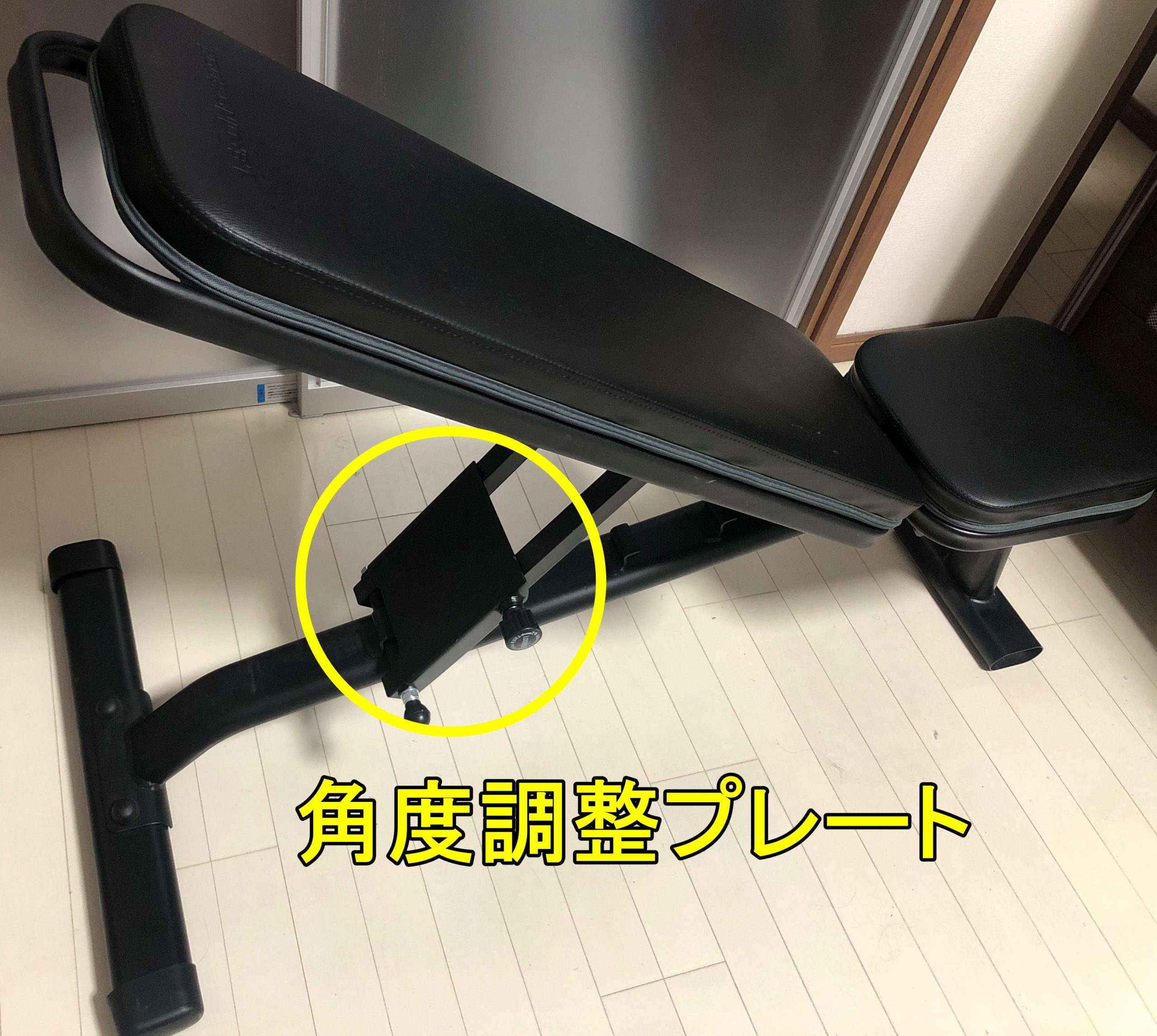 Image-of-purchased-Incline-bench