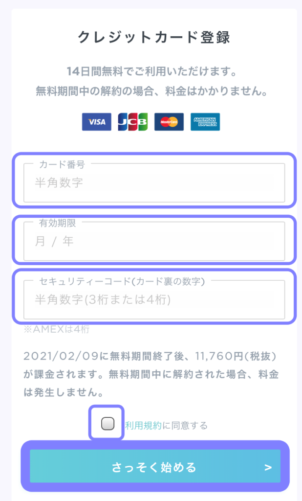 how-to-sign-up